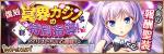 【復刻】冥界カジノの特別指導! アイリスたちの心理戦!?