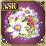 シラズの精花【SSR】.png