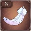 天使の羽毛.png
