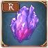 霊峰の石.png