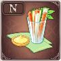 新鮮野菜スティック_0.png