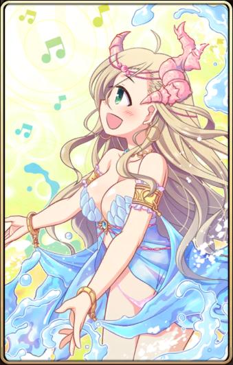 装飾【波間の歌姫】.png