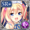 【浄化の純白天使】リディア