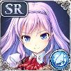 【白銀の疾風】アシュリー